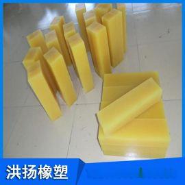 注塑型聚氨酯胶块 高弹聚氨酯缓冲垫块 聚氨酯防撞块