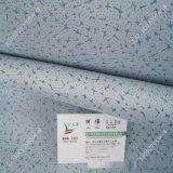 供应多用途超声波花纹复合无纺布_可定做材质和花纹