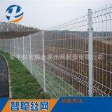 供應三角折彎護欄網&桃型柱護欄&綠色折彎護欄網&三角折彎圍欄