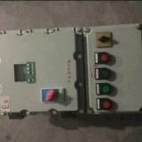 三相电动机正反转防爆磁力启动器