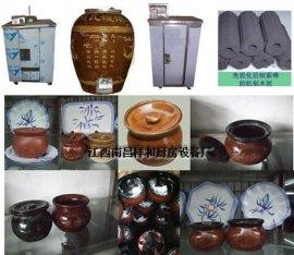 南昌煨汤设备