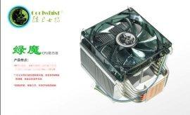 酷卫士特CPU散热器绿魔