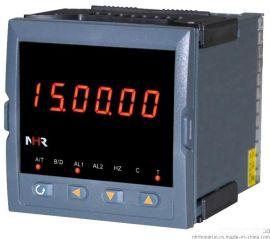 计时器 工业定时器 数显仪表 虹润仪表