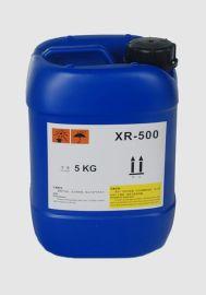 溶剂型聚酯漆涂料油墨粘合剂用单组分固化剂