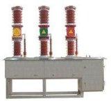 西安泰开户外高压真空断路器 35KV线路保护高压断路器