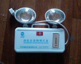 苏州振辉消防应急灯应急照明灯