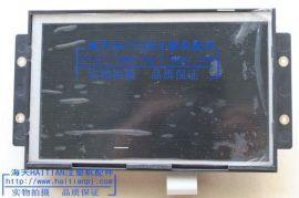 海天注塑机电脑显示屏 (2BP-LCVLEB18A-GD-S14708)