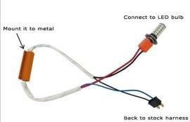 LED解码器 汽车雾灯改装LED故障消除器 氙气灯单电阻线 各型号齐
