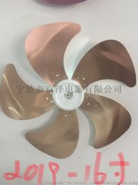 铝扇叶 16寸风扇叶 落地风扇叶配件 不锈铁扇叶 铝风叶可定制
