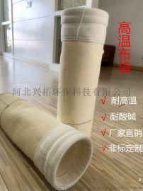 本厂大量销售各种规格各种材质除尘布袋