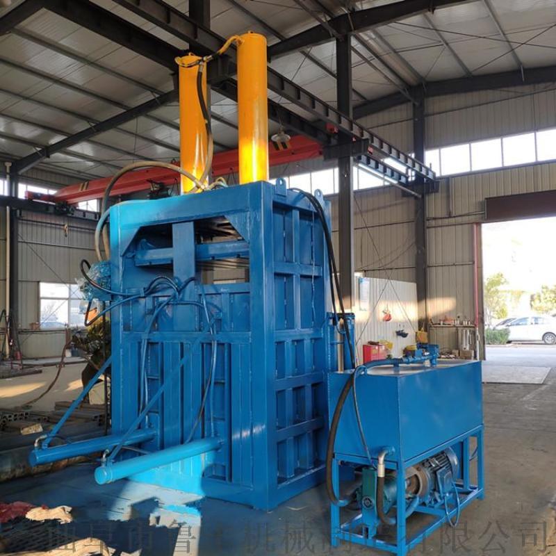 30吨半自动编织袋立式液压打包机厂家