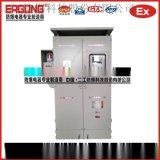 二工電氣防爆性能優良的防爆控制櫃配電櫃
