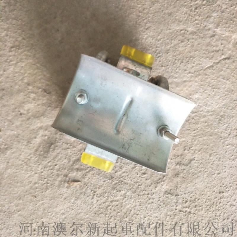 工字钢电缆滑车型号 电缆传导滑车 行车悬挂传导装置