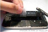 鄭州蘋果手機換屏 蘋果手機售後維修中心在哪