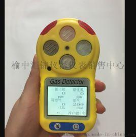 渭南便携式四合一气体检测仪13891857511