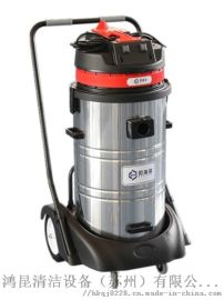 大功率低噪音工业吸尘器,工厂车间用工业贝瑞洁吸尘器