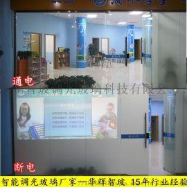 调光雾化玻璃电控液晶调光玻璃膜北京厂家