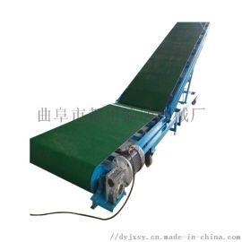 斜坡式袋装水泥装车机 耐高温胶带输送机厂家qc