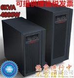 热销山特UPS电源6K/5.4KW高频在线式直销