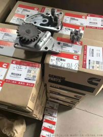 康明斯B3.3机油泵4982682