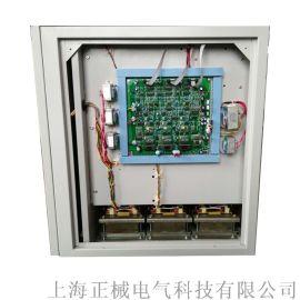 50HZ变60HZ380V变320V交流变频电源
