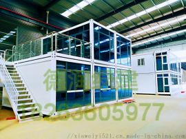 上海**打包箱、活动房、住人集装箱租赁厂家