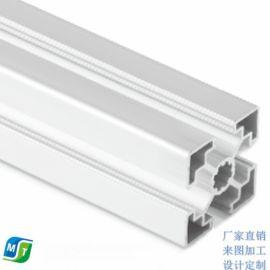 成都工来铝型材展示柜 ATM防护罩铝合金加工厂家