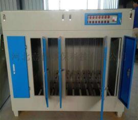 食品加工厂废气处理设备UV紫外线光解和等离子设备