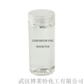 強效鉻霧抑制劑廠家 鉻酸霧抑制液FT-248