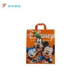 广州育丰订做PE塑料袋 服装塑料袋 酒店打包塑料袋
