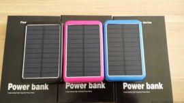 聚合物太阳能移动电源 大容量太阳能充电宝智能手机充电器