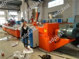 PVC石塑地板生产设备
