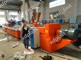 PVC石塑地板生產設備