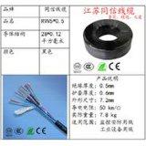 0非标多芯控制线 软护套线RVV5芯×0.5平方 电源线铜芯 家用电线