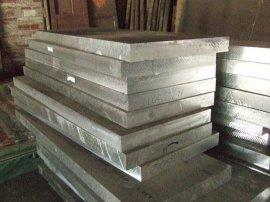 **供应硬质铝合金7475铝板 环保硬铝