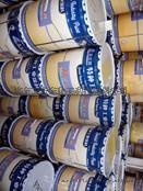 供应多用途快干丙烯酸防锈漆