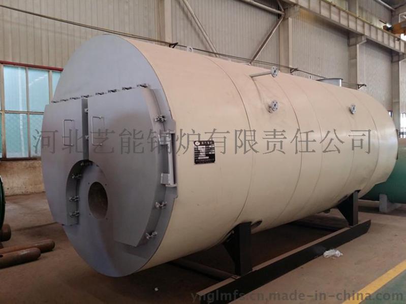 艺能锅炉燃气天然气锅炉燃烧器