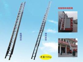厂家直销宝源消防梯,铝合金单伸缩梯,伸缩梯,单升降梯,铝合金升降梯(150KG级)