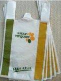 美格思膠袋廠家直銷,供應優質膠帶