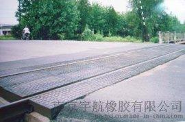 橡胶道口板,橡胶嵌丝道口铺面板