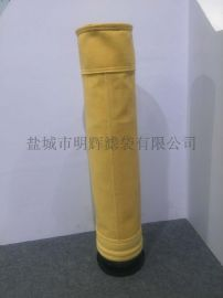 明辉热镀锌耐高温耐腐防静电除尘袋