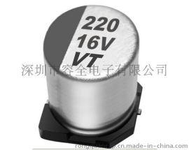 VT贴片电解电容220UF16V 6.3X7.7