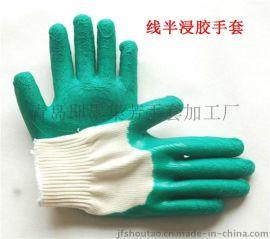 双面胶手套-材料有棉纱和天然乳胶合成
