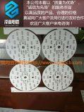 LED铝基板软性线路板灯条线路板