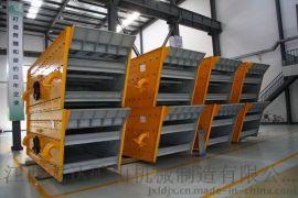 厂家直销 SZZ1250*2500吊式座式振动筛