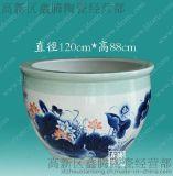 景德镇陶瓷大缸 手工青花瓷大缸定做
