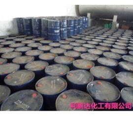 利鹏达**天然乳胶胶液、填充料、填充剂 不霉变 不分层
