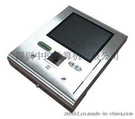 壁挂不锈钢高档自助终端:带多点投射式电容触摸显示器 二维条码扫描 NFC 工业小主机