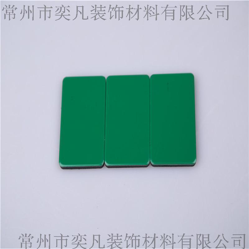 **优良 常州外墙铝塑板 铝塑板内外墙装饰 品质** 翠绿