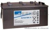 NP(FM)12V系列阀控密封铅酸蓄电池